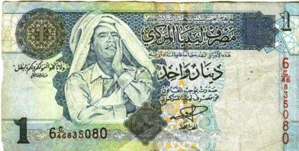 Die Mehrheit der libyschen Bevölkerung steht hinter ihrem Brotherleader of the Revolution!
