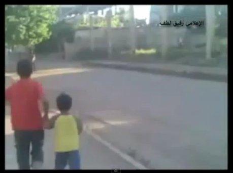 Al-Houla  Flüchtende Kinder