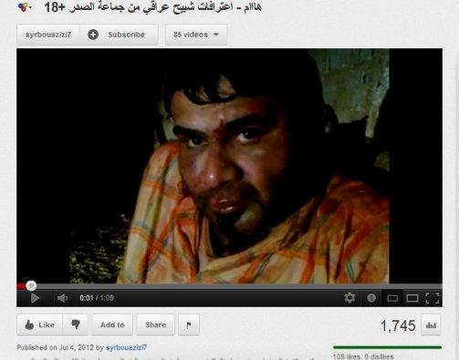 Folteropfer der FSA- Er hat alles gestanden, einschließlich Vergewaltigung und Mord an Kindern.Wie lange haben sie ihn gefoltert, wann wurde er entführt?