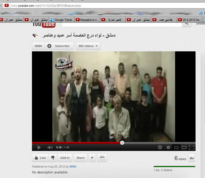 Douma- 16 Geiseln, 16 ermordete Menschen
