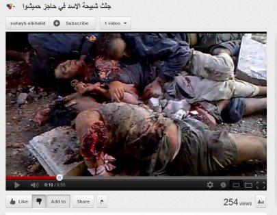 Saraqeb- Gefangene zu klump geschossen von den FSA-Milizen