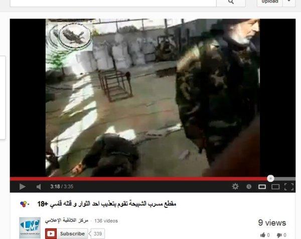 Mörder FSA-Kommandeur