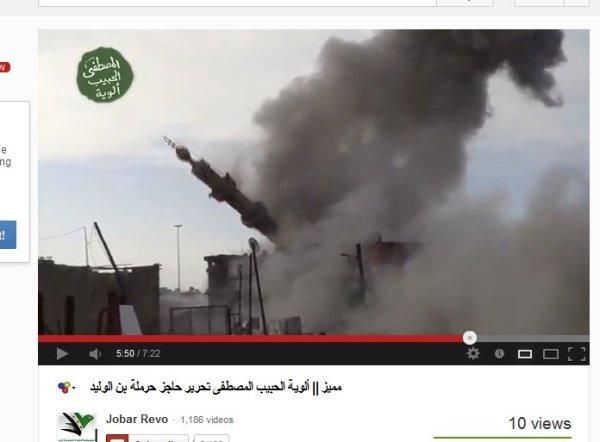 Die Harmala- Moschee dem Erdboden gleichgemacht. Das Minarett gesprengt von den Al-Kaida-Religionsfaschisten und ihren Anhängern aus Jobar, Harasta, Douma, Qaboun, Zamaljka...