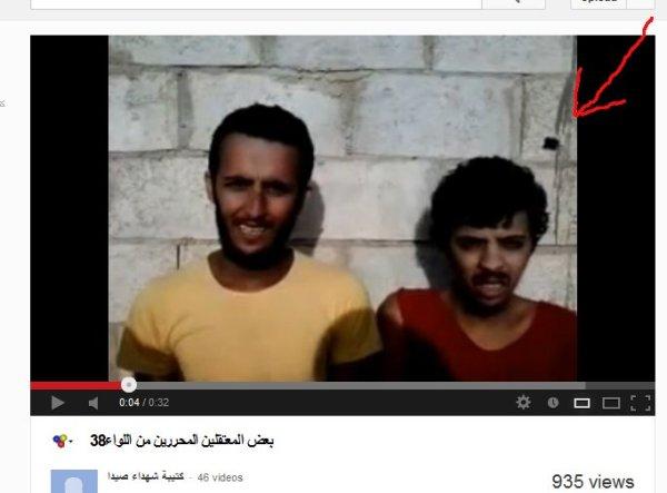 In der Hand von Todesschwadronen von Deraa, USrael-unterstützt