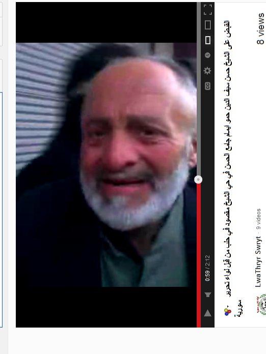 Der aus der Moschee gezerrte Mann, welcher als Imam bezeichnet wird