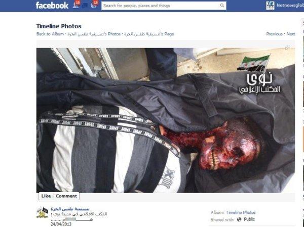"""""""Gefunden"""" von den Daraa-Milizen und umgelogen"""