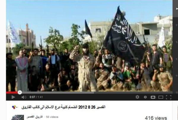 FSA-Farouk-Milizen zusammen mit Al-Kaida. 2012