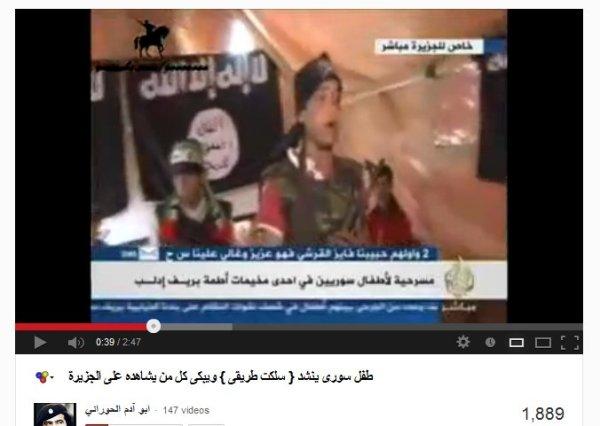 Nachwuchs FSA-Al-Kaida, beliebt und bevorzugt bei dem Al-Kaida-Sender CIAljazeera
