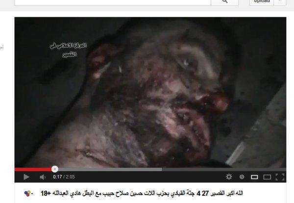 Eines ihrer neueren Opfer von ende april, mal als Hissbollah, als Iraner, als syrischer Offizier bezeichnet.