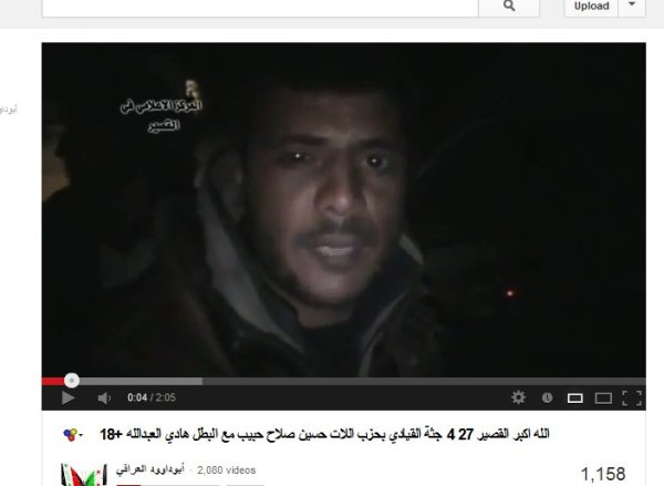 Der als Kannibale bekannt gewordene Darsteller aus Heimlich in Homs., ein netter Aufständischer...