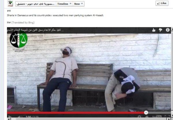 Systemtreu, ermordet von den FSA-Gangs