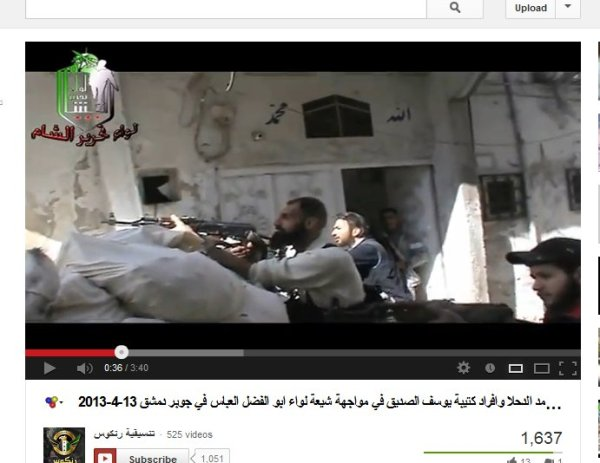 Der terroristen-Kommandeur welchen auch Le-Monde verwurstet hat in einer zweifelhaften Sarin-Propaganda. Wenn das die Augenzeugen von DPA sind...