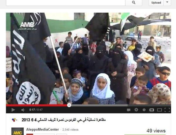 Al-Kaida übernimmt die Kindergehirnwäsche.