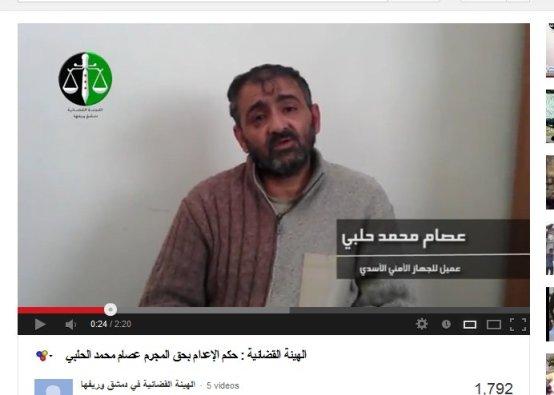 Zum Tod verurteilt von den Jobar-Faschisten. War er ihnen als Mensch unwert, ein Kranker der ermordet werden darf nach ihrem Scharia-verständnis?