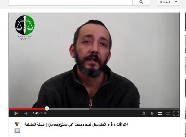 Das neuste opfer der Willkür von kriminellen Gangs in Damaskus, Jobar