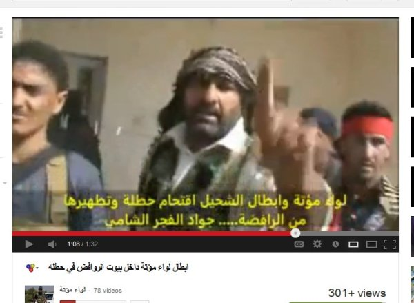Mördermilizen Deir Ezzor in Hatlah mit einer Botschaft nach Kuwait