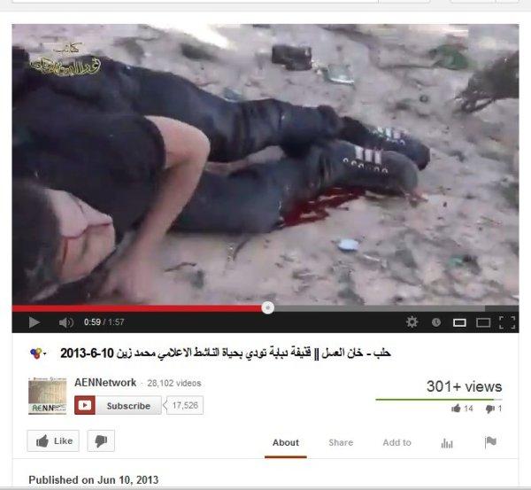 Der medien-aktivist wie bei facebook gezeigt, dort war dien die kamera-Teile eingekringelt um zu zeigen die armee würde gezielt unbewaffnete aktivisten töten
