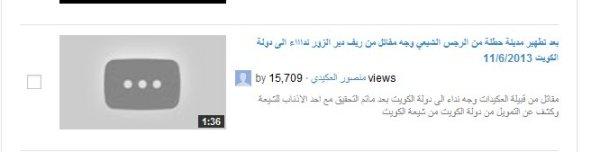 Zensur von verbrechen welche offensichtlich sind und der FSA-Nusra zugeordnet werden können.