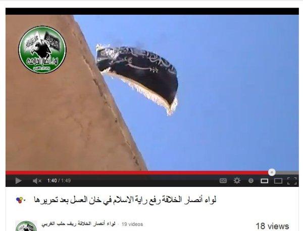 Bewaffnet, trainiert, durch USrael, GCC und NATO-Dienste geführt