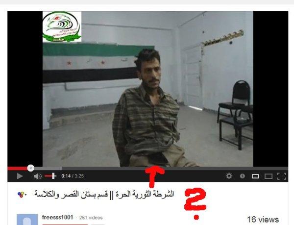 Eine Gerichts-Farce, das FSA-Schariagericht in Bustan al Qaser.