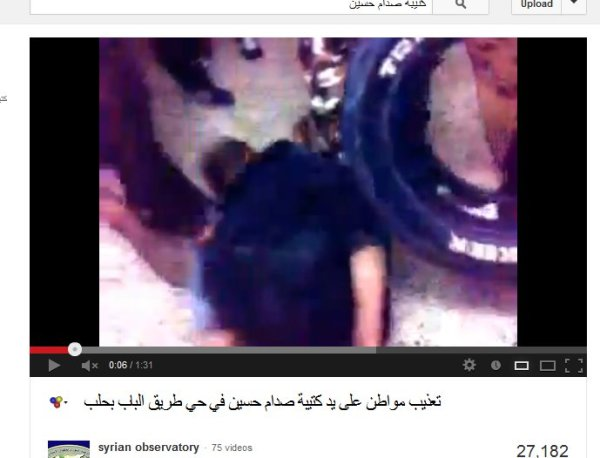 Ein Reifen eingesetzt, auch HRW ließ sich von Terroristen Foltermethoden beschreiben, natürlich von Sicherheitskräften eingesetzt.