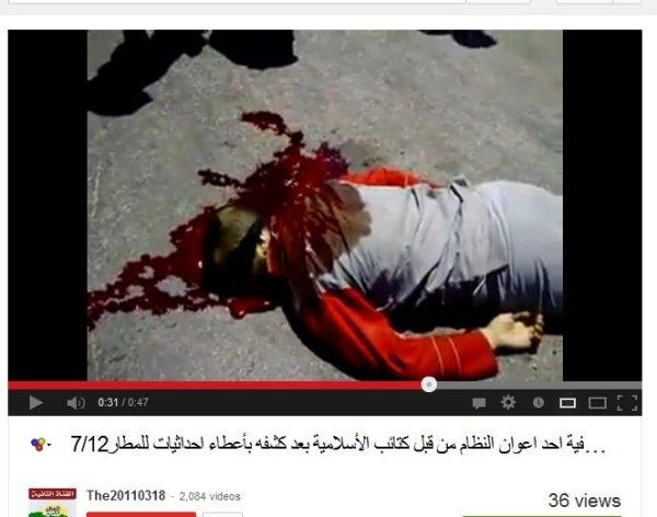 Tabqah, ein Mann auf der straße hingerichtet, Vorwurf regierungsfreundlich