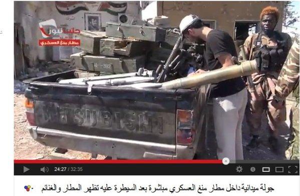 Al-Kaida mit hennaroten Haaren