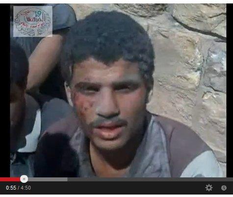 KaA.18 Auch er hatte Familie und wurde von den US-geführten Todesschwadrone umgebracht