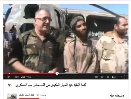 NATO-Taliban mit USraels NATO-FSA-Al-CIAida-Kommandeur Akidi. Ein Kriegsverbrecher