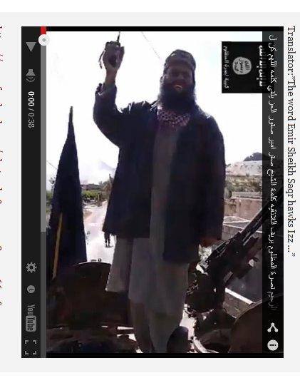 """""""Sheik Souqour Al-Izz"""" von den Falken"""