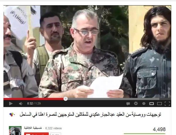 Akaidi mit Al-Qaeda-Kommandeur, bläst zum Sturm auf die Küste