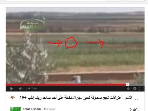 Fake-video, Punkt läuft im oberen drittel durch das Video kurz vor der Explosion