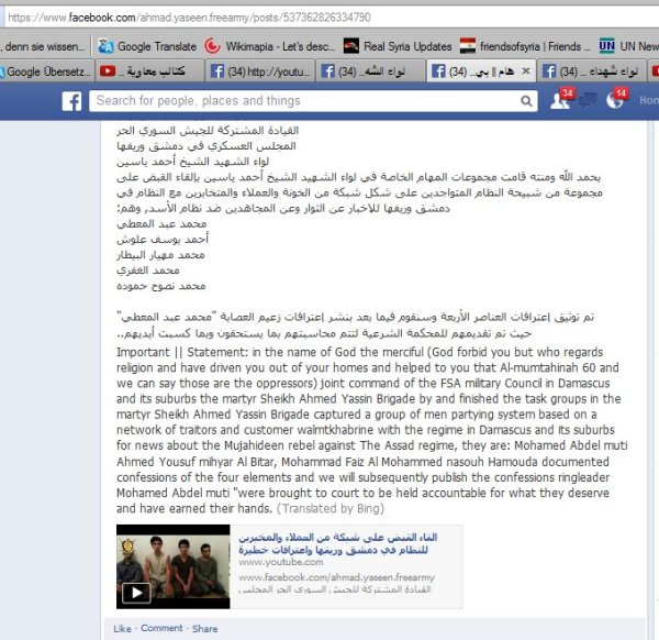 Folteropfer von FSA-Keiminellen in und um Damaskus