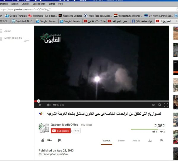 Von Qaboun/Jobar -Terroristen abgefeuert