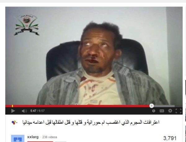 Al-Bab, gefoltert und ermordet
