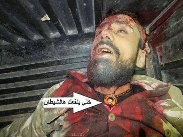 Ein Mensch der Syrien mit seinem Leben verteidigte