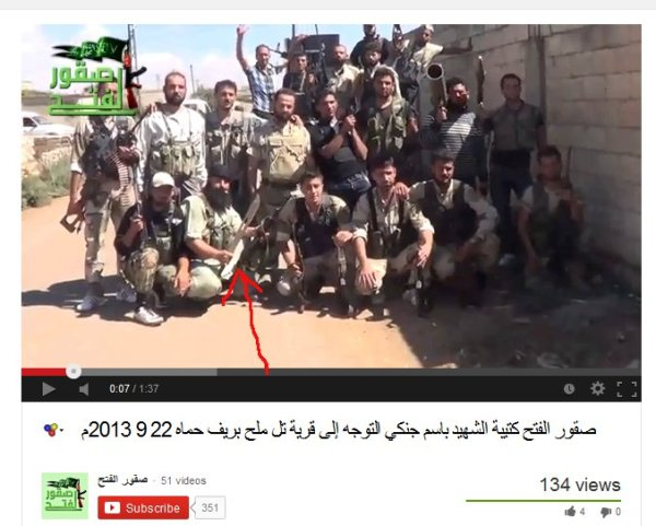 Todesschwadrone bei Hama