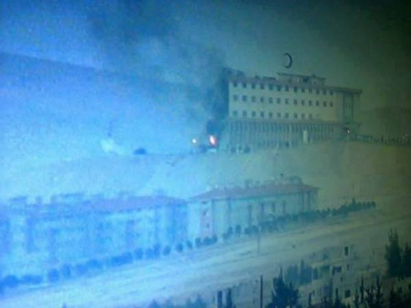 Krankenhausexplosion