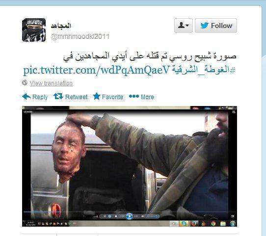 ISIS Mörderbande
