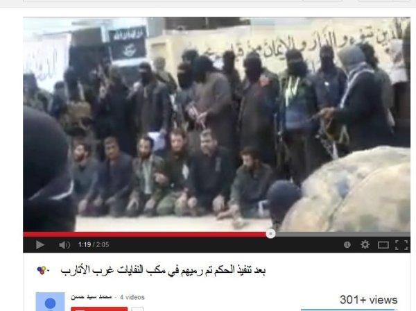 7 Menschen FSA ermordet