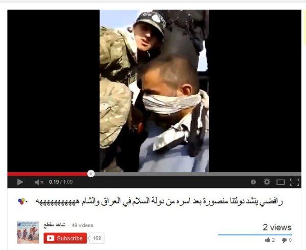 Al-Qaeda-Sadist mit Opfer