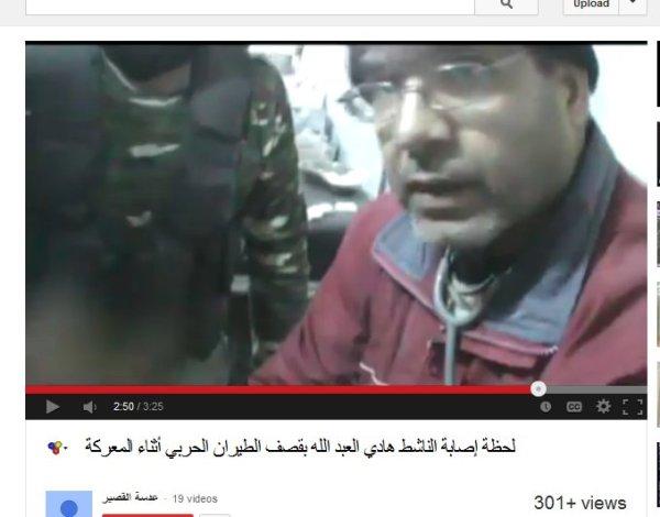 Die banden welche auch bei Sadad einfielen und Menschen ermordeten und in Brunnen warfen