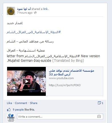 Deutscher Selbstmordattentäter