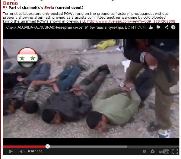 Gefangene eiskalt ermordet. Soldaten von den USrael unterstützten Terroristenbanden eiskalt umgebracht