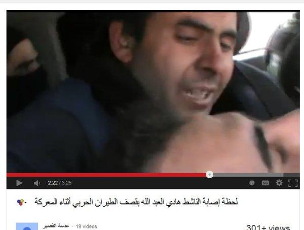 hadis Freund, Mitmanipulator von Al Qusair, dort wo Mädchen vergewaltigt wurden, HADI und sein Kumpel haben geschwiegen