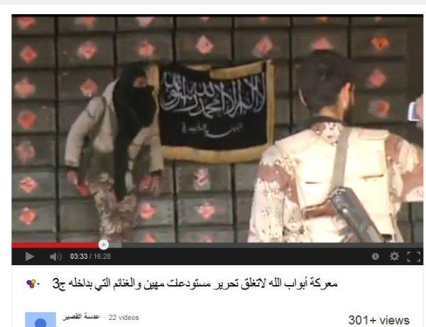 Jabhat al Nusra reklamiert die Munitionskisten für sich.
