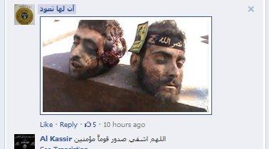 Hisbollah? Unbeschreibliche Grausamkeiten von den schöngeschriebenen ISIS-Kaidas