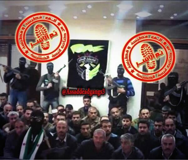 Dokumentations-Foto über die kriegsverbrechen der westlich unterstützten banden, FSA nebst Al-kaida, ihre Verbrechen sind gleich!