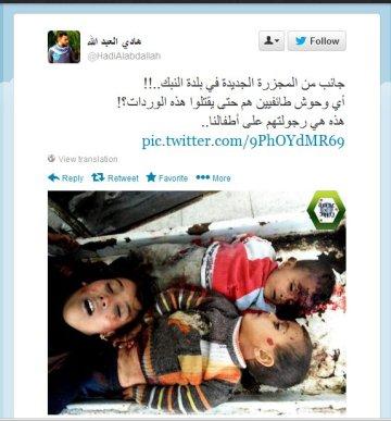 Hadi der AL-Kaida-FSA-Terrorist schreibt es sei Nabek
