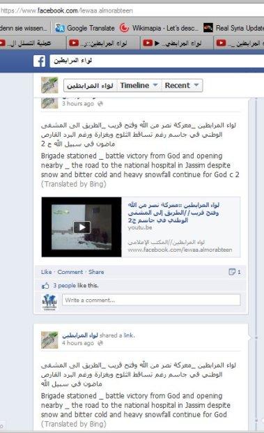 Kriegsverbrechen, Angriff auf das National Krankenhaus Jassim und das Umspannwerk.